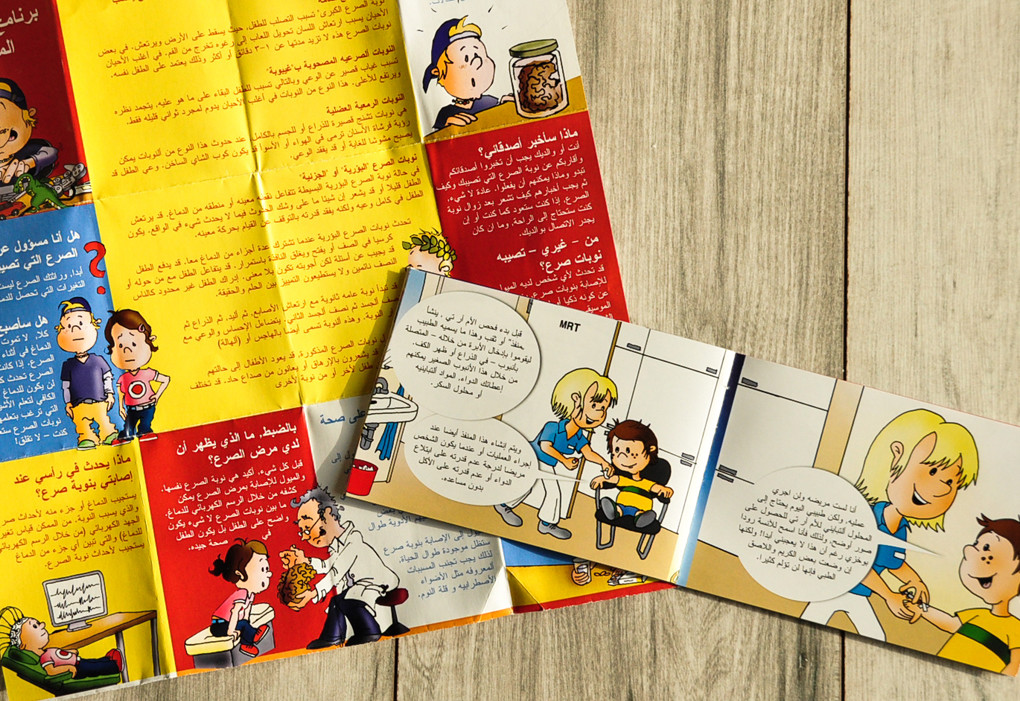 Grafikdesign Köln Grafikerin aus Köln Mona Grafikdesignerin DSC_0404-6
