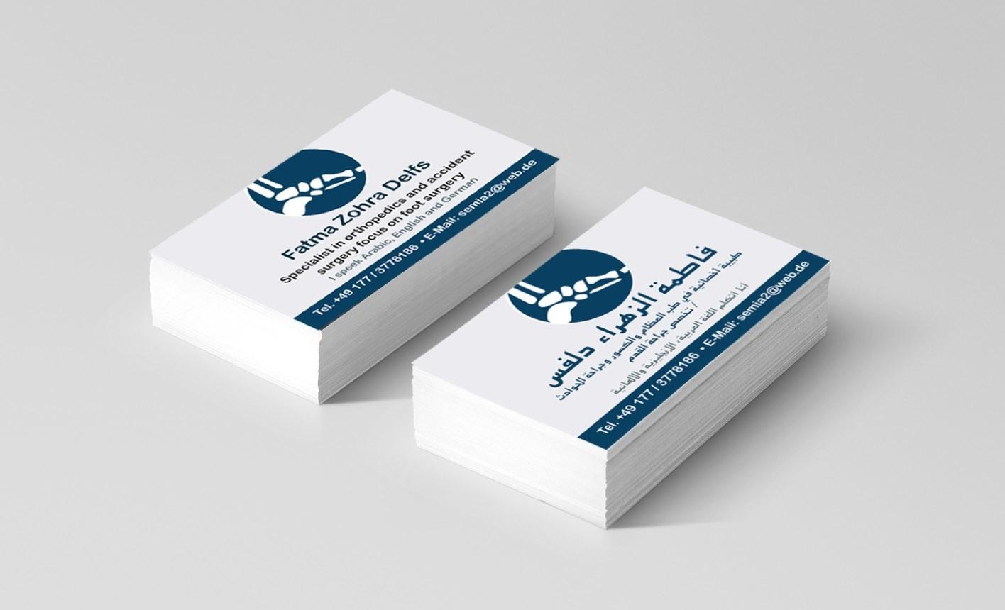 Grafikdesign Köln Grafikerin aus Köln Mona Grafikdesignerin Grafikdesign-Marzouk-Scholz_visitenkarten-1416x860