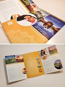 Grafikdesign Köln Grafikerin aus Köln Mona Grafikdesignerin Mona-Marzouk-Flyer-Arabisch3-1-225x300 Grafikdesign Köln Grafiker