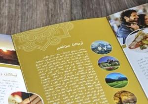 Grafikdesign Köln Grafikerin aus Köln Mona Grafikdesignerin Mona-Marzouk-Scholz-6-300x211