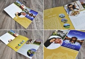 Grafikdesign Köln Grafikerin aus Köln Mona Grafikdesignerin Mona-Marzouk-Scholz-Flyer-Arabisch-neu-300x208 Grafikdesign Köln Grafiker