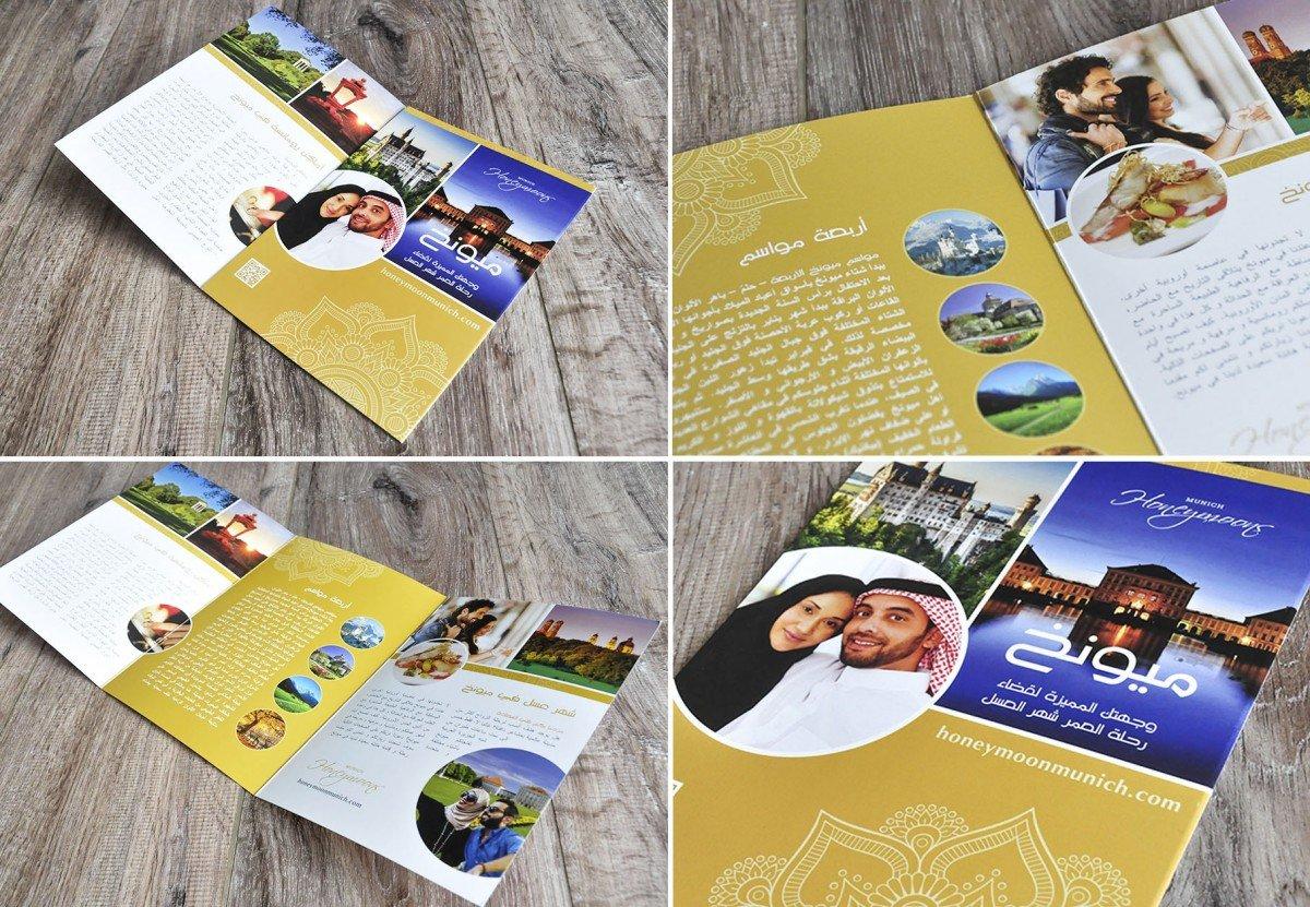 Layouting und Gestaltung in Arabischer Sprache Grafiker für ein Layout Grafikdesign in Arabisch Köln