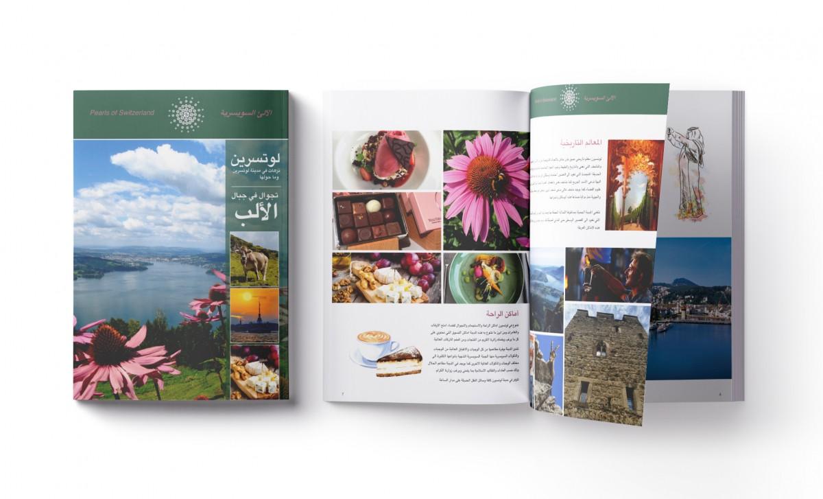 Layouter Köln Grafiker Köln Broschüre Arabischer Sprache Design